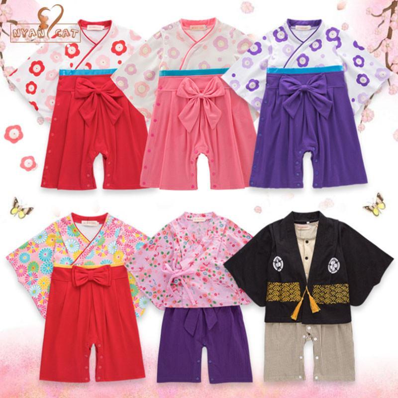 dde691b72185 ... 2018 nyan cat kids anese kimono style baby s boys 5 types toddler infant  cotton kimono ...