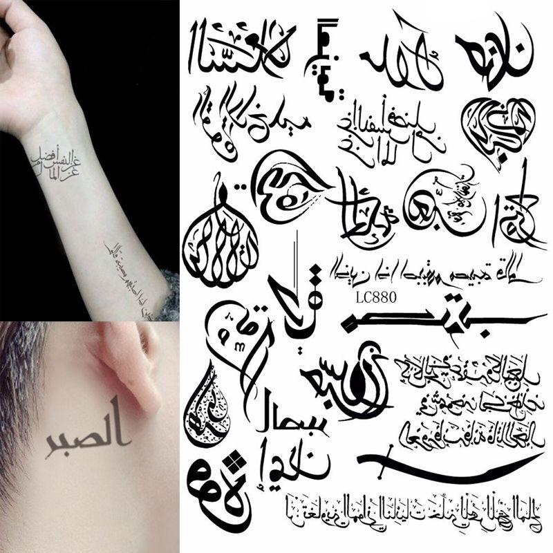 1sheet Multi-style 24models hot trendy Temporary Tattoos arm body art Arabic word Geometric tattoo sticker black tatuagem HOT