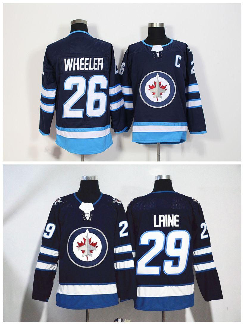 best jets jersey to get