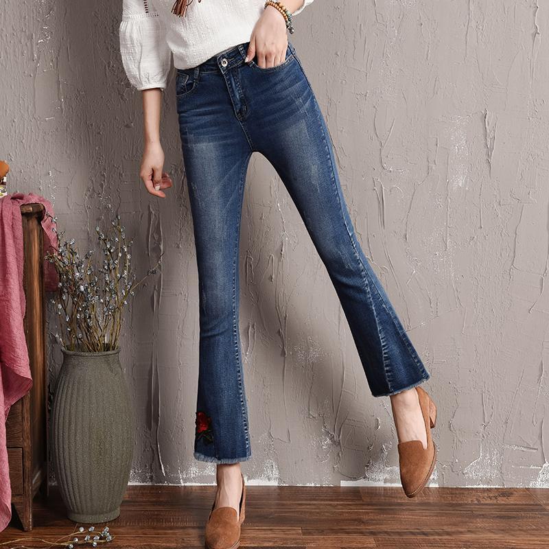 Jeans Ajustados Mujer Compre Moda Cintura Pantalones Acampanados H5qw7 ef5e15da6da1
