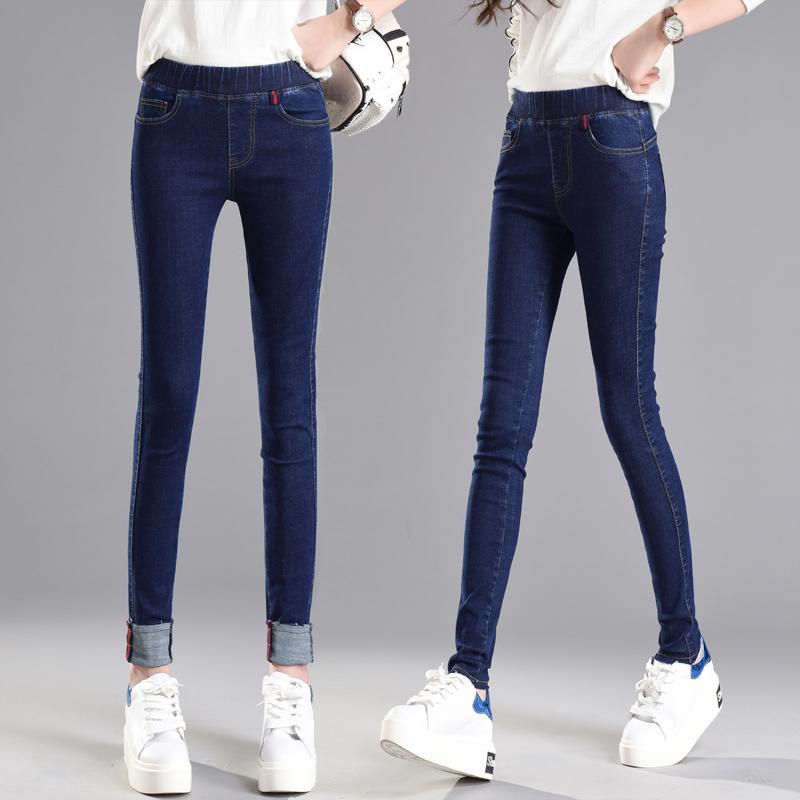 d54e3c18f19d Acheter Jeans Taille Haute Pantalons Femme Taille Élastique Stretch Pantalon  Jambe Skinny 2018 Plus Taille Jeans Femme Jeans De  33.23 Du Luweiha