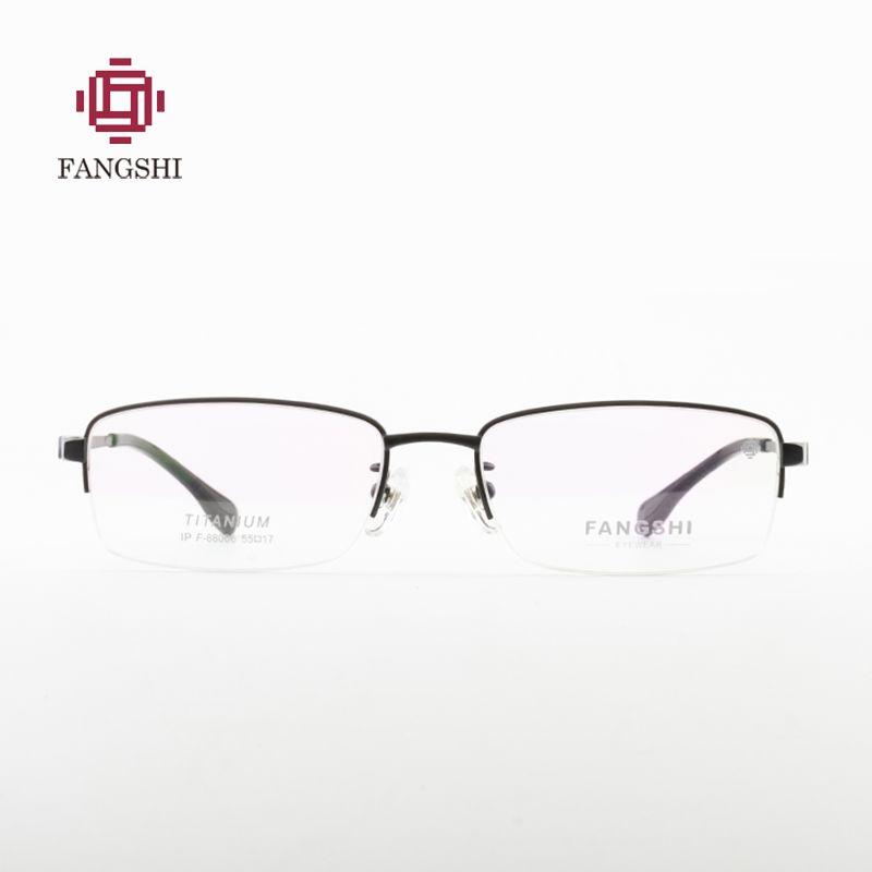 412cacd5eb FANGSHI Half Rim Titanium Men Spectacle Frame Vintage Designer Brand ...