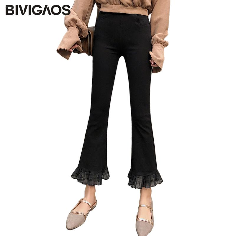 ea81fd63 2019 BIVIGAOS 2018 Spring New Chiffon Lace Flare Pants Ladies Slim Skinny  Black Leggings Elastic Casual Pants Flared Trousers Women From Lichee666,  ...