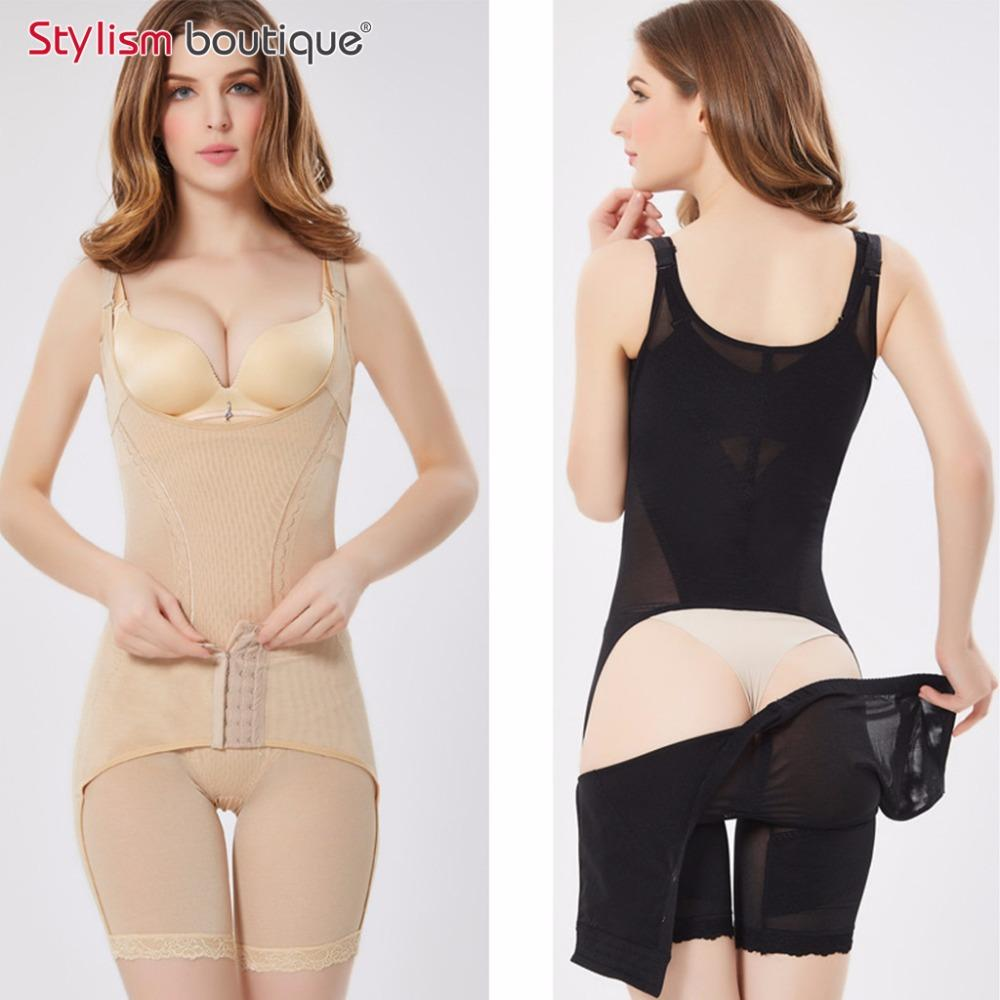c19bd915db0 2019 New Women Slimming Underwear Hot Shapers Body Shaper Bodysuit Butt  Lifter Smooth Waist Trainer Shapewear For Womens From Clothesg519