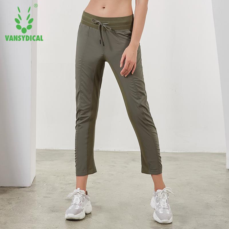 Vansydical Frauen Dünne Hosen Weibliche Elastische Strumpfhosen Sommer Sport Schnell Trocknend Atmungsaktiv Hose Yoga Hosen Laufbekleidung Sport & Unterhaltung Laufstrumpfhosen