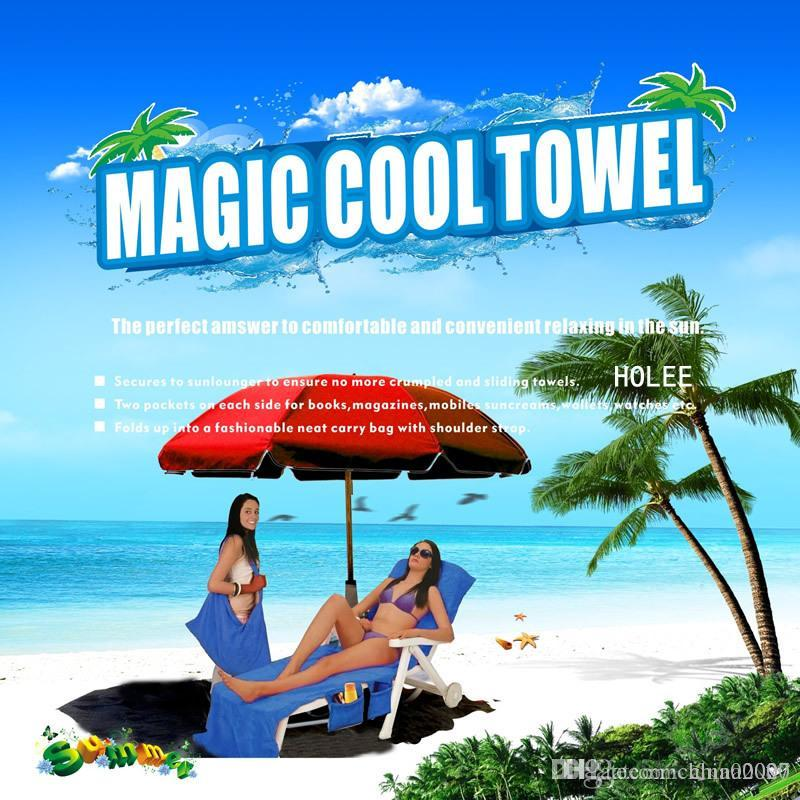 United Solid Color Microfiber Double Layer Beach Lounge Chair Cover Towel With Pockets 2019 New Fashion Style Online Home