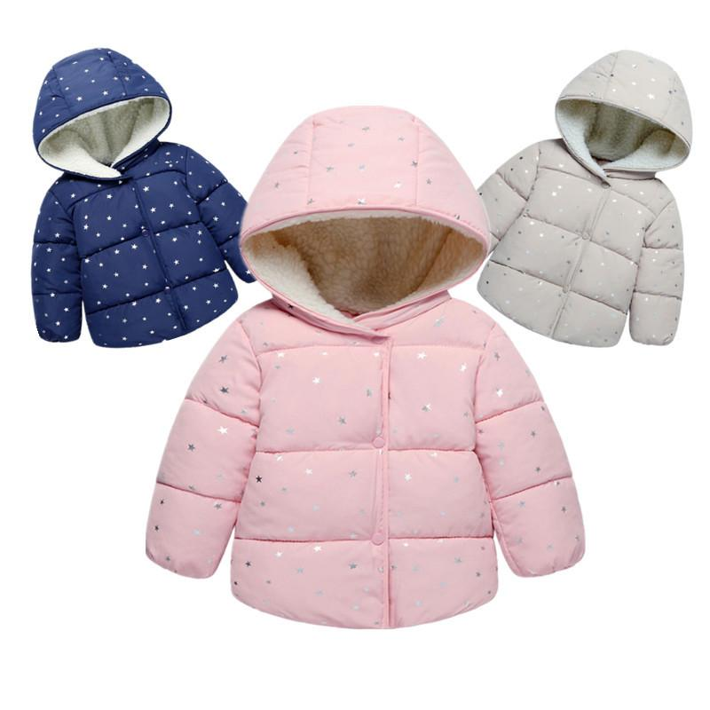 ae11dbee027d Children Outerwear Fashion Spring Autumn Hooded Coats Jacket Kids ...