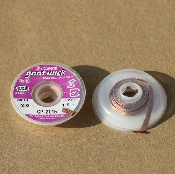 Venda por atacado - Goot Wick Soldering Solder-Wick Soder Remover Desoldering Braid Tools