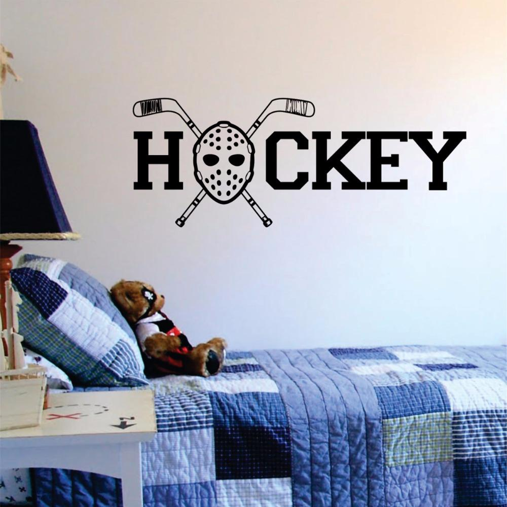 Removable wallpaper hockey goalie mask and sticks quote decal wall vinyl sticker for living room bedroom home wall decoration decor designs wall decals