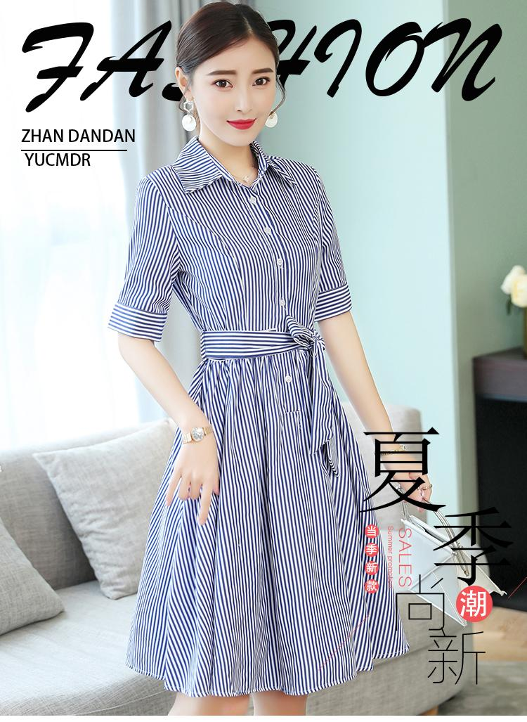 9480ed5aaf0 Summer New Temperament Lady Slim Thin Striped Shirt Dress Female Long Skirt  Couture Dresses Designer Evening Gowns From Zclxuewu