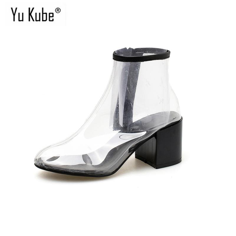 a58cb8e5674f Yu Kube 2018 New Fashion Transparent Boots Shoes PVC Martin Ankle Boots  Shoes Women Botas De Agua Mujer Wide Calf Boots Ariat Boots From  Amoybasketballshoes ...