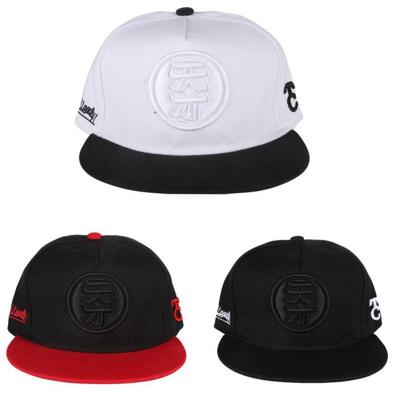 Baseball Caps Men Flat Hat Snapback Cap Women Hip Hop Letter S72 Men's Hats
