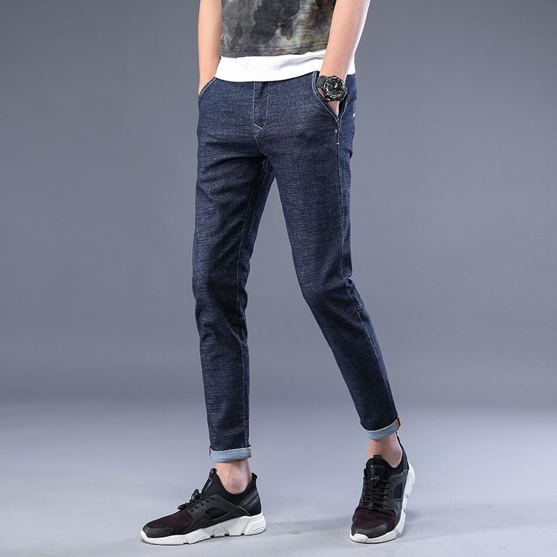 aaa094f0ca3 2019 Mens Classic Business Ankle Length Jeans Male Casual High Stretch Long  Jeans Male Straight Slim Fit Denim Pencil Pants AA11475 From Junqingy