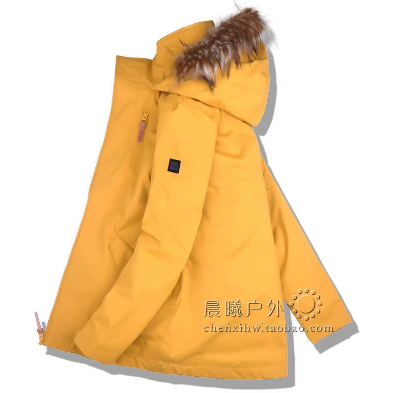 Fur Hooded GSOU SNOW Women Ski Clothing Skiing Jacket Snowboard Coat ... eead766e4