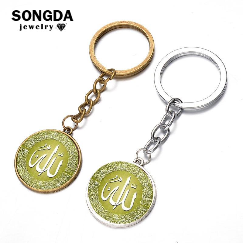 SONGDA Simple Islamic  Symbol Charm Keychain Religious Muslim Series Key Ring Bag Pendant Car Key Accessories for Women Men