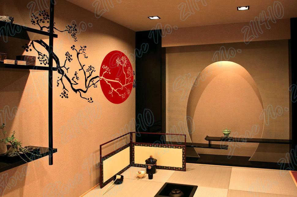 Acheter Sakura Soleil Levant Japonais Fleur De Cerisier En Arbre Direction  Restaurant Décor Bambou Nipponique Amovible Vinyle Art Sticker Mural B162  De ...
