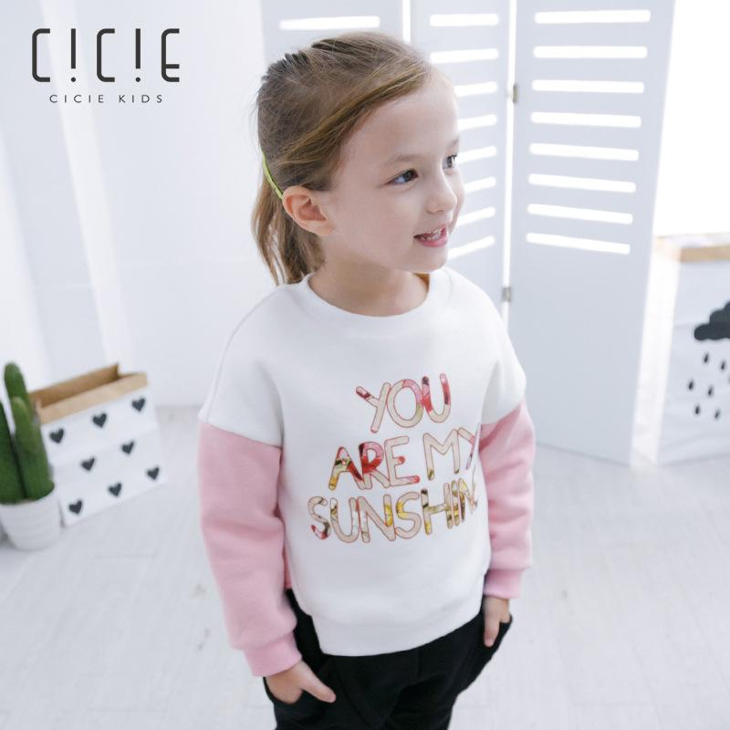 85c2ebba6b Girls Pullover With Velvet Autumn Winter Sweater Baby Long Sleeve Outfit  Clothing YOU ARE MY SUNSHINE 3 7T Baby Sweater Knitting Pattern Kids Sweater  ...