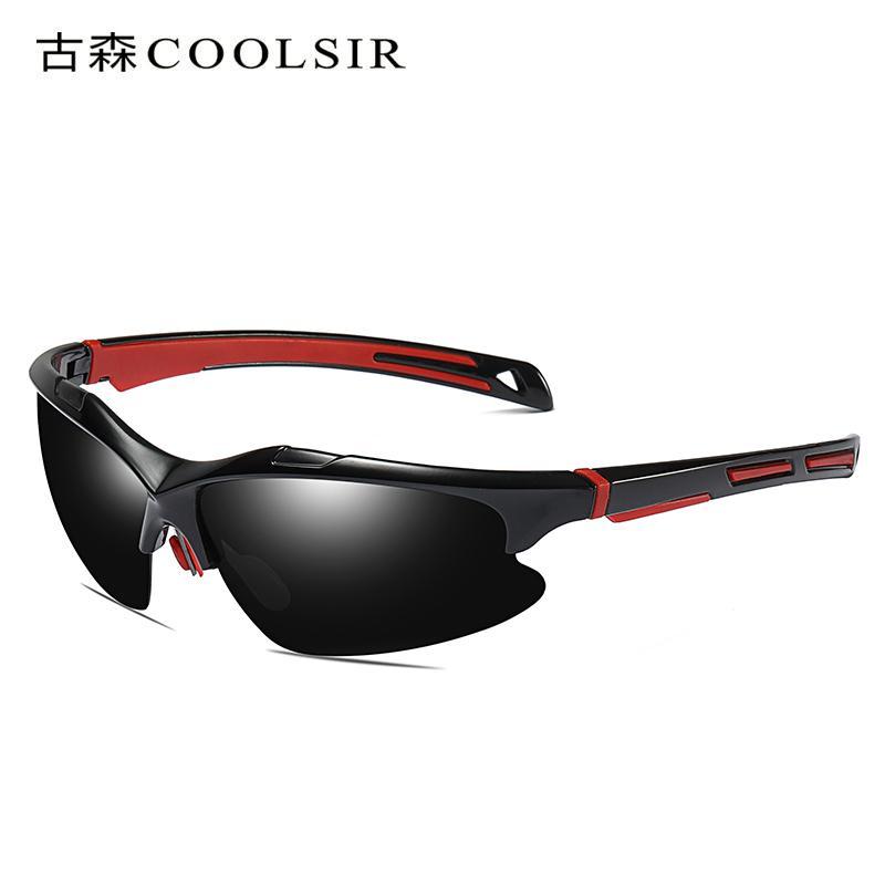 93f3493d7c COOLSIR Mens Sport Polarizado Ciclismo Gafas De Sol Gafas Para Hombres  Gimnasio Mountain Bike Corriendo Gafas De Sol Oculos Ciclismo Por Diedou,  ...