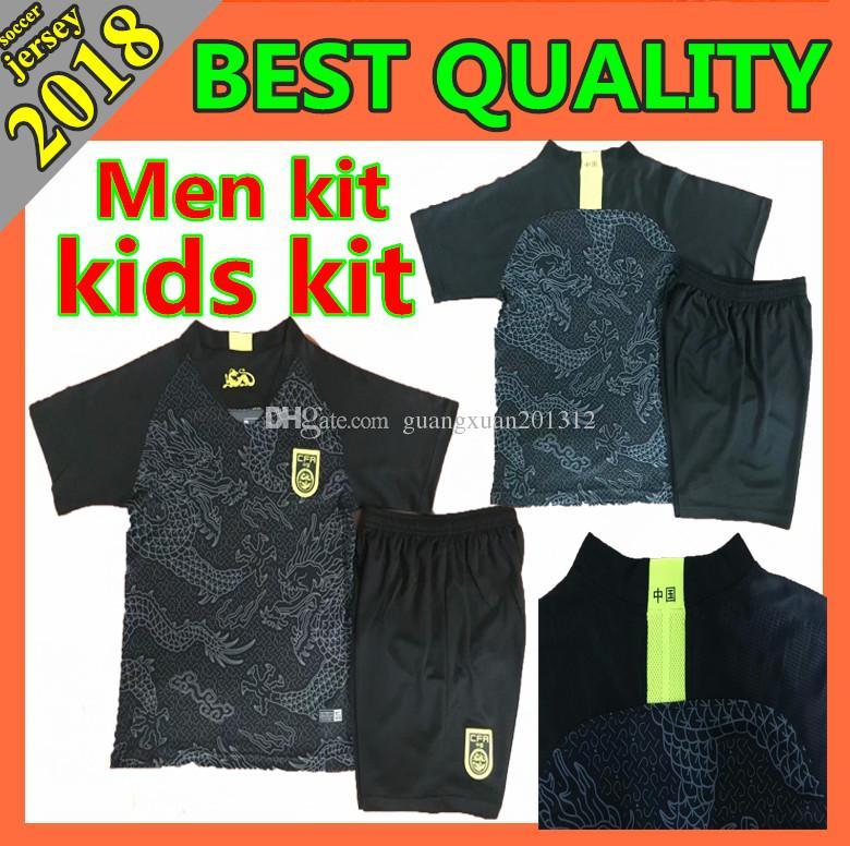 2019 Men Kids Kit 2018 19 Chinese Black Dragon Soccer Jersey Black Football  Jersey The China National Team Black Dragon National Football Uniform From  ... 0abfec4a2