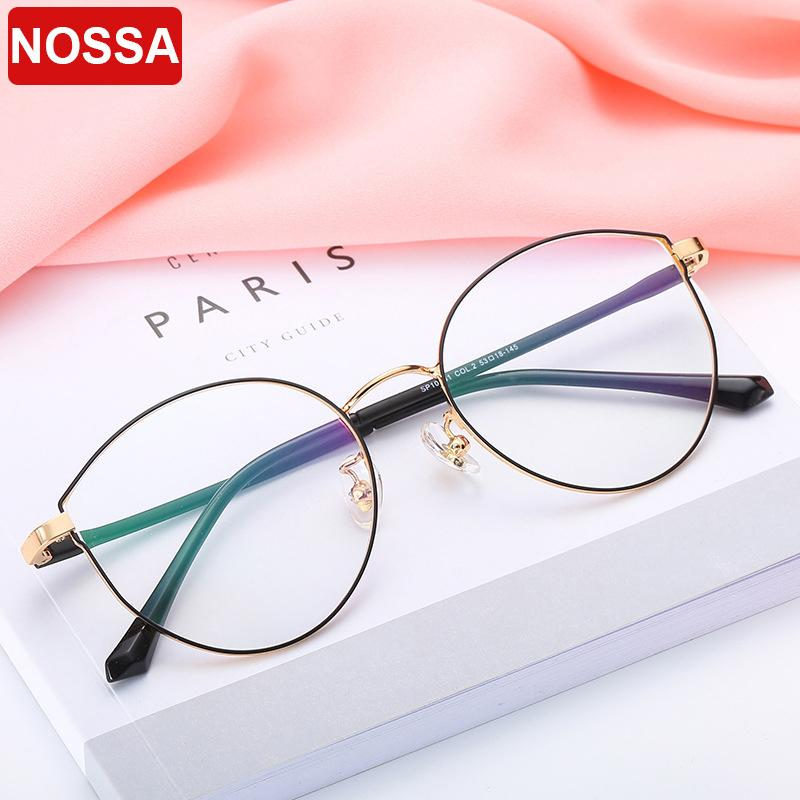 0642a751001 New Plastic Steel Leg Korean Version of the Glasses Frame Trend ...