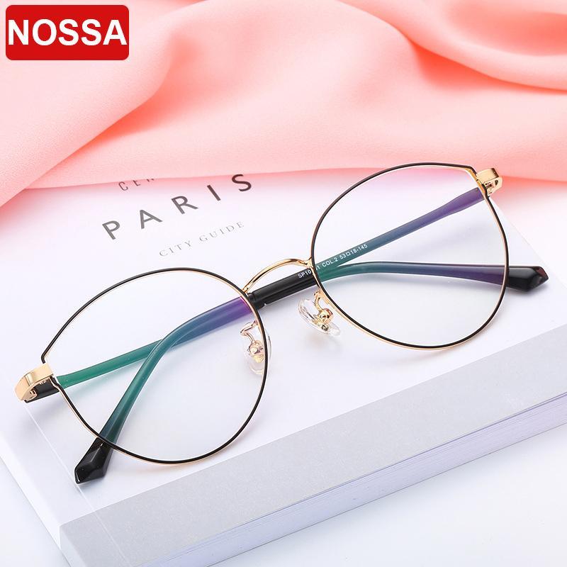 4a6938a67a3a9 Compre Nova Versão Perna De Aço De Plástico Versão Coreana Dos Óculos De  Armação De Óculos De Metal Retro Quadro Homens E Mulheres Espelho Plano  Decorativo.