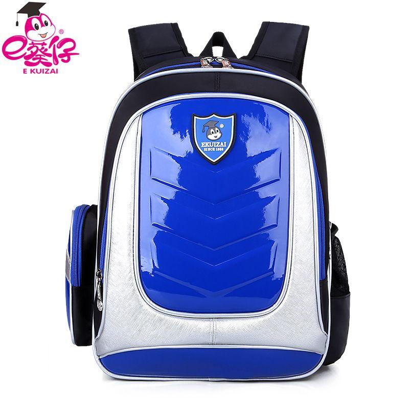 77395da3e951 E KUIZAI New 2016 Leather Backpack Orthopedic School Bags For Boys Girl PU  Waterproof Backpack Child Kids School Bag Backpacks And Rucksacks Gregory  ...