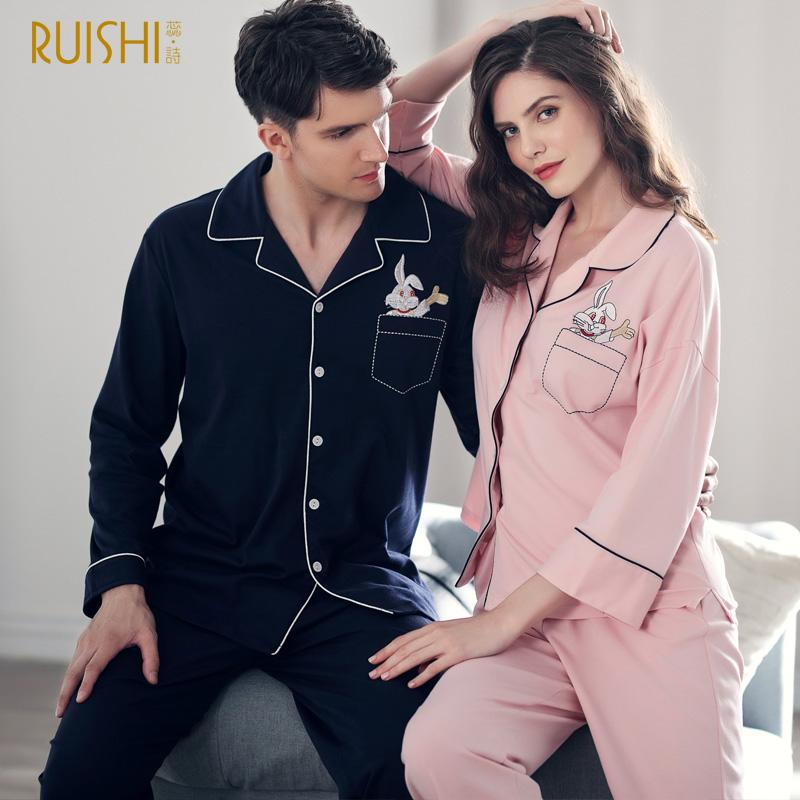 deabf6cec152 2019 J Amp Q New Arrival Pajamas Couple Cotton Pajama Set Men And Women Matching  Pajamas Night Suit Mall High Quality Top Brand Sleepwear From ...
