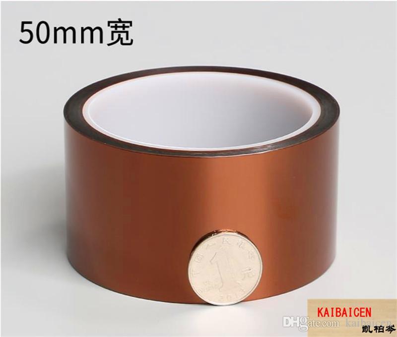Genişlik 5mm / 8mm / 10mm / 15mm / 20mm / 25mm / 30mm / 40mm Isıya Dayanıklı Isı Basın Süblimasyon Kupa Telefon Kılıfı Bant Malzemesi