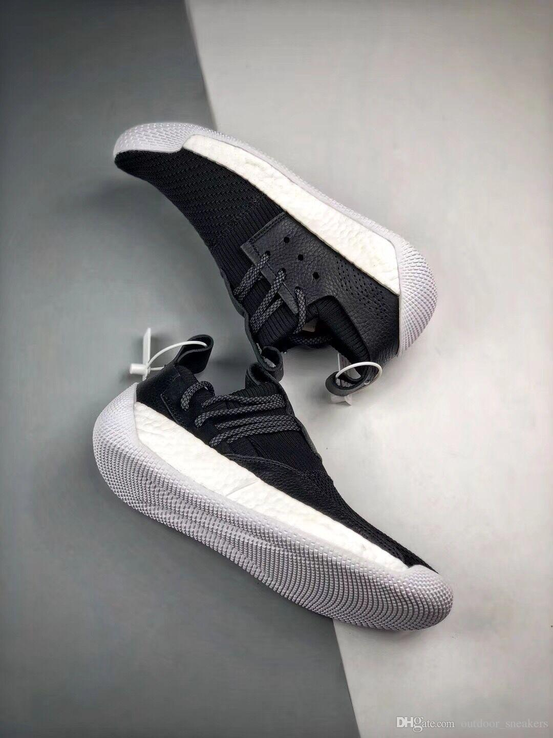 505aa933064d 2019 2018 James Harden Vol.2 Basketball Shoes Harden LS 2 Lace B28170  BB7651 Harden LS 2 CREATED WITH Shoes Life Style From Outdoor sneakers