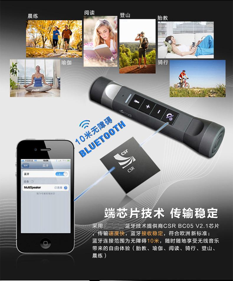 Multifunction 4 in 1 LED Flashlight Speakers Music Torch Bike Cycling Bluetooth Speakers Power Bank charger for mobile