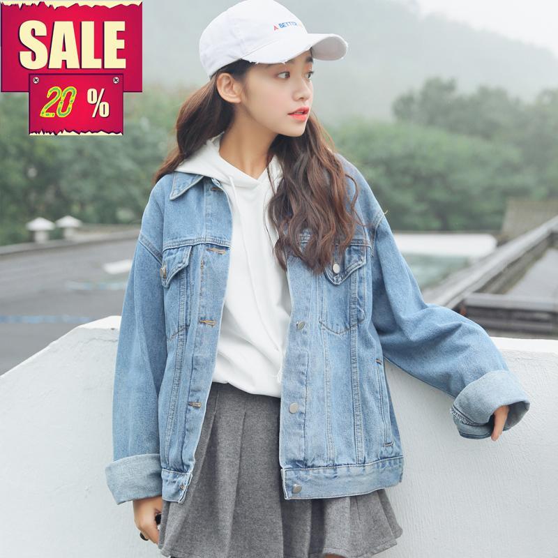 51cc6fbdd New 2018 autumn winter women ladies long sleeve BF denim jacket Jean  vintage loose Coat Outwear Harajuku Oversize Jacket C18110901