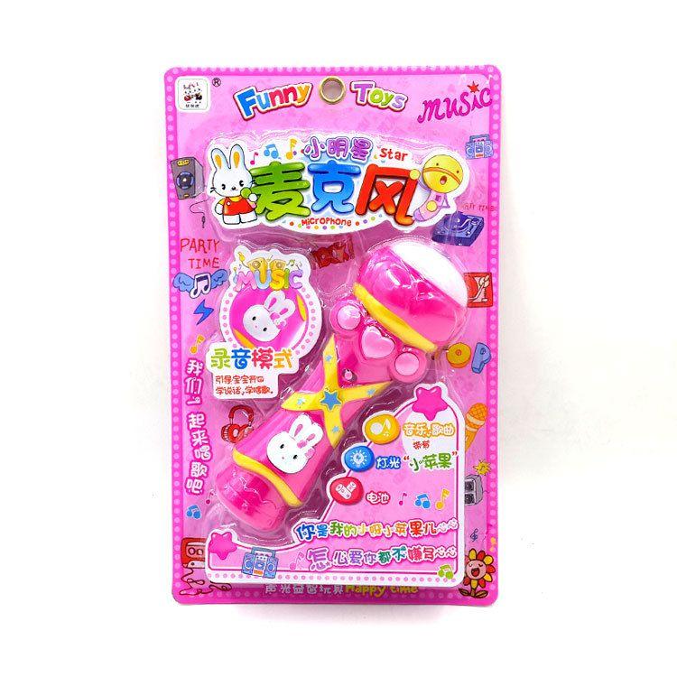 Kids Microphone Pink Mic Karaoke Cartoon Rabbit Singing Funny Music LED Light Toys Kids Gift High quanlity