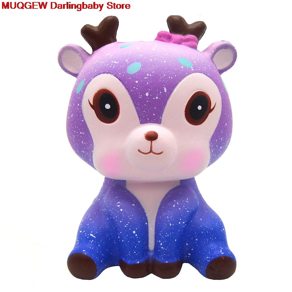11 CM Galaxy Cute Kawaii Cartooon Deer Cream Scented Squeeze Squishy Strap Funny Gadgets Anti Stress Novelty Antistress Toy Gift Toys