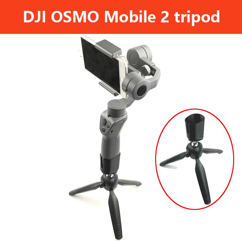Portable Mini DJI OSMO 2 moible Tripod, Mount Stand Support Extend Bracket  for DJI OSMO mobile 2 and accessories