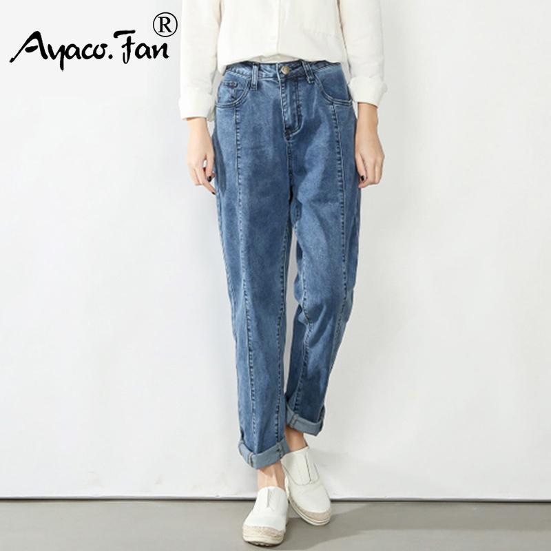 Compre 2018 Para Mujer Negro Jeans Sueltos Para Los Estudiantes Delgado  Puños Denim Harem Pantalones Lady Pantalon Femme Pantalones Otoño Más  Tamaño 5XL ... cf2247d45a73