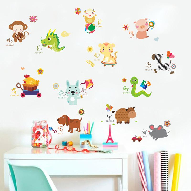 chinese zodiac signs switch wall stickers for kids rooms bedroom