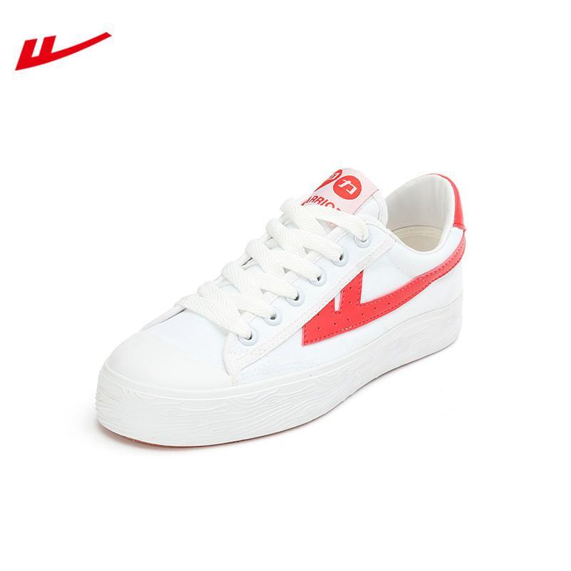 new arrival 5ac36 0db6b Acquista Original Warrior Walking Canvas Shoes Uomo Donna Classic Low Top  Scarpe Da Skateboard Sneaker In Gomma Sport Wb 90 A  60.66 Dal Yerunku    DHgate.