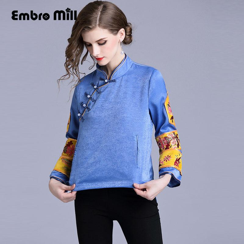 a3e96d567ecf Women Tops Autumn Royal Embroidered Vintage Floral Short Coat Chinese Style  Loose Lady Casual Baseball Jacket Coat Female S XXL Leather Jackets Jacket  From ...