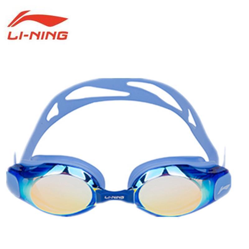 fa446de1c89 Unisex Professional Swim Eyewear Anti-UV PC Goggles National Diving ...