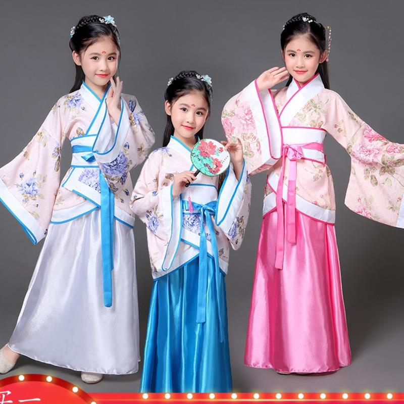 97da6b38c 2019 Traditional Ancient Chinese Folk Dance Costumes Hanfu Clothing Dress  Girls Children Classical Kids Child Tang Dynasty Costume From Hongkonglady,  ...