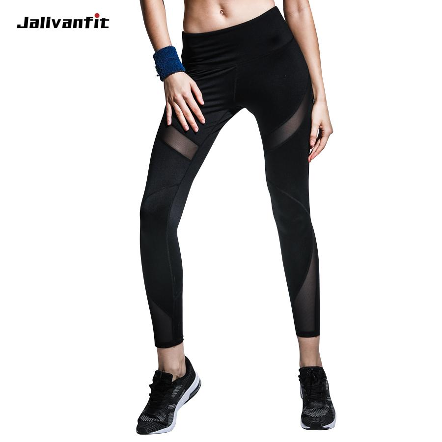 e1c161bbe03e34 2019 2018 Sexy Net Patchwork Sport Leggings Women High Waist Fitness  Running Yoga Pants Push Up Tights Elastic Gym Clothes Black From Alexandr,  ...