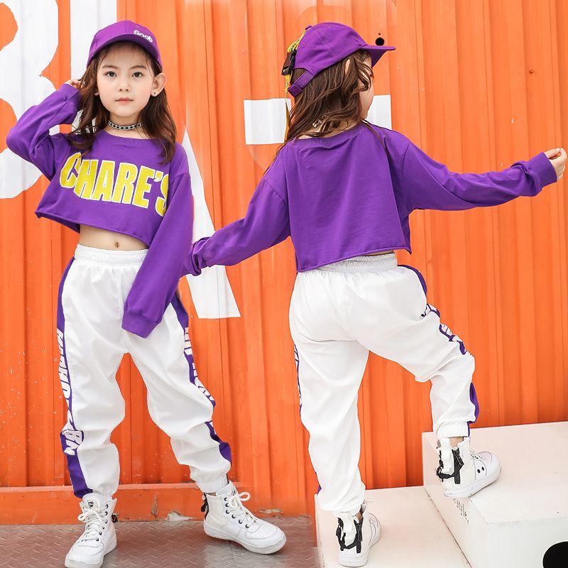 Compre Moda Hip Hop Trajes De Baile Para Niños 6277f344462