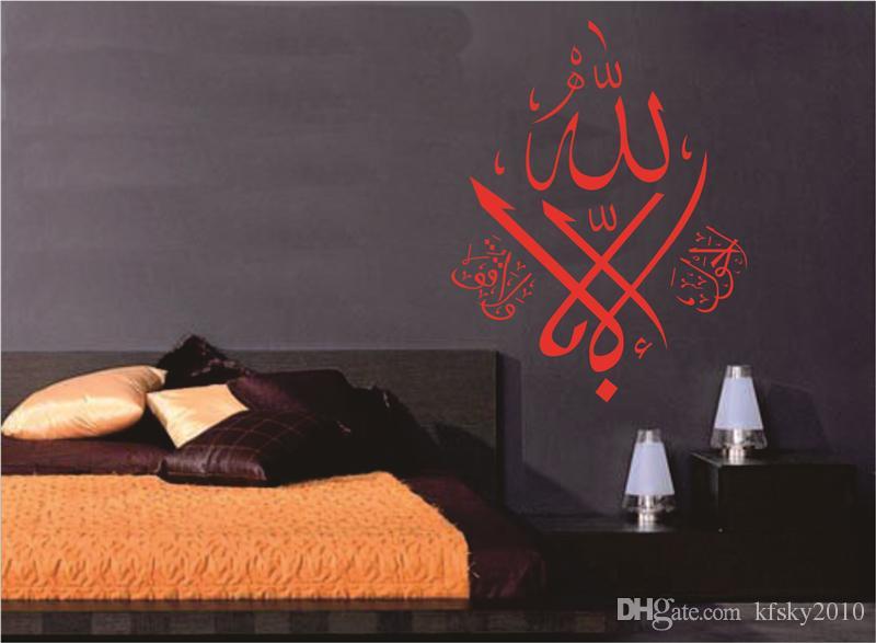 anpassen tapete vinyl wandaufkleber wandbild islamisches design aufkleber muslimisches schreiben wort wohnkultur arabische kalligraphie No22