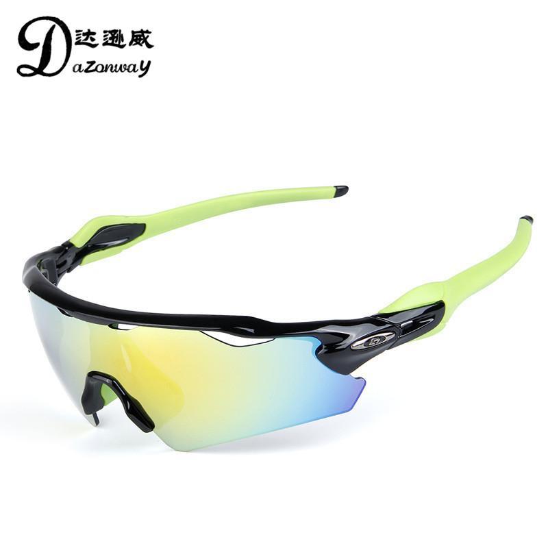 0091da010f OBAOLAY Cycling Sunglasses Polarized High Quality UV400 Sports ...