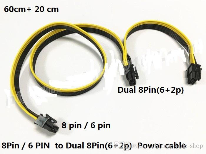 60cm+20cm 8Pin / 6 PIN Male to Dual 8Pin6+2p Male Extension Power Cable for Video Card 18AWG Ribbon Cable