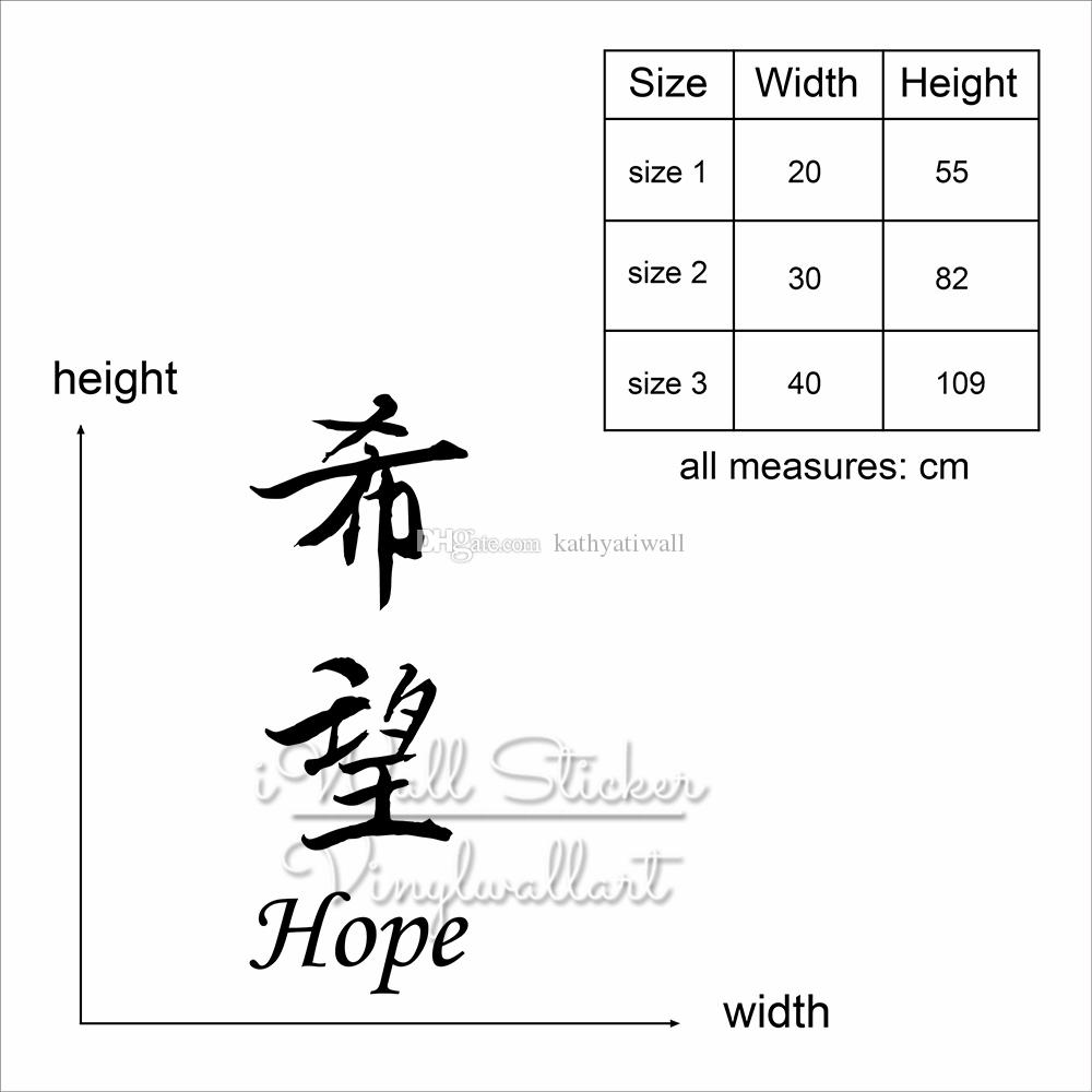 Traditional Chinese Character Hope Wall Sticker Chinese Style Quotes Lettering Decals Home Decor Chinese Hot Cut Vinyl CS5