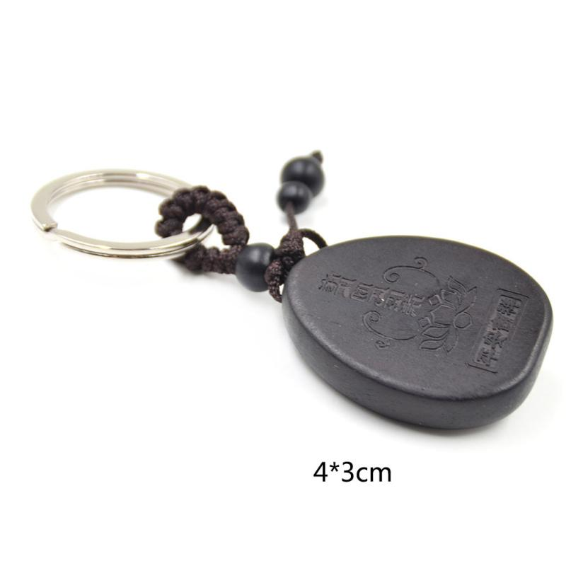 열매 1 조각 검은 흑단 Sakyamuni 부처님 나무 페르시 키 체인 열쇠 고리 자동차 가방 교수형 장식품