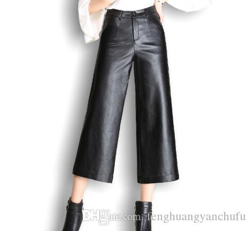 Acheter Pantalon Large Femme Nouveau Pantalon En Cuir PU Automne Et En  Hiver Porter De Grande Taille Jupe Lâche Occasionnels Neuf Pieds Grand De   28.75 Du ... 02bd17e83aa