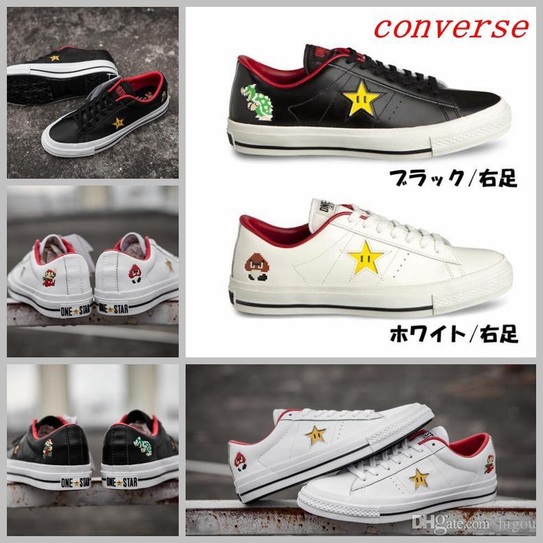 converse all star 40