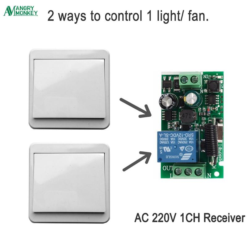 433 MHz Universal Wireless Remote Control Switch AC 110V 220V 1 Channel  Relay Receiver Module & 2 Wall Panel RF Remote Controls
